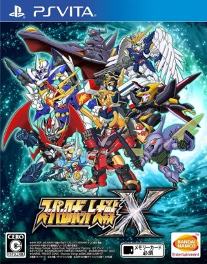 Cover Super Robot Wars X