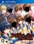 Cover Corpse Party: Blood Drive
