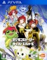 Cover Digimon Story: Cyber Sleuth per PS Vita