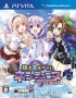Cover Hyperdimension Neptunia Re;Birth1
