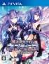 Cover Hyperdimension Neptunia Re;Birth3: V Generation