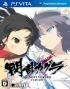 Cover Senran Kagura Shinovi Versus: Shoujotachi no Shoumei