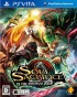 Cover Soul Sacrifice Delta (PS Vita)