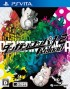 Cover Danganronpa 1-2 Reload per PS Vita