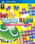 Cover Puyo Puyo Tetris - PS Vita