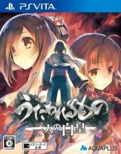 Cover Utawarerumono: Mask of Truth