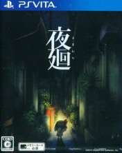 Cover Yomawari: Night Alone