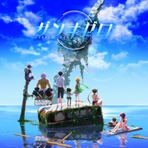 Cover Zanki Zero: Last Beginning (PS Vita)