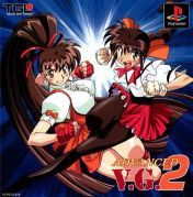 Cover Advanced V.G. 2