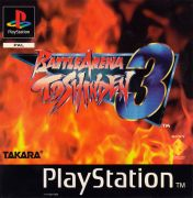 Cover Battle Arena Toshinden 3