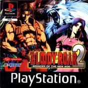 Cover Bloody Roar II