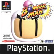 Cover Bomberman Party Edition