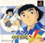 Cover Captain Tsubasa J: Get in the Tomorrow