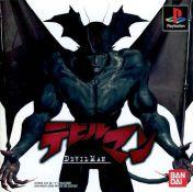 Cover Devilman