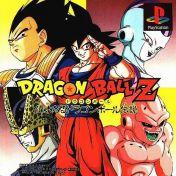 Cover Dragon Ball Z: Idainaru Dragon Ball Densetsu