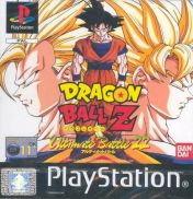 Cover Dragon Ball Z: Ultimate Battle 22
