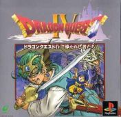 Cover Dragon Quest IV