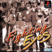 Cover Fighting Eyes