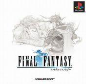 Cover Final Fantasy