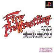 Cover Fire ProWrestling Iron Slam '96