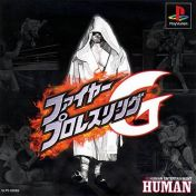 Cover Fire Prowrestling G