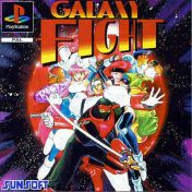 Cover Galaxy Fight
