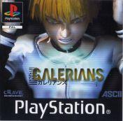 Cover Galerians