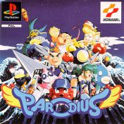 Cover Gokujou Parodius Da! Deluxe Pack
