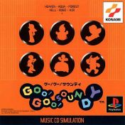 Cover Goo! Goo! Soundy