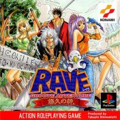 Cover Groove Adventure Rave: Yuukyuu no Kizuna