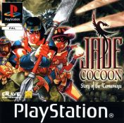 Cover Jade Cocoon: Story of the Tamamayu (PSX)