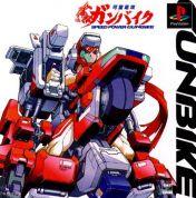 Cover Kahen Soukou Gunbike: Speed Power Gunbike