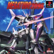 Cover Megatudo 2096
