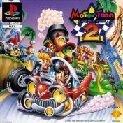 Cover Motor Toon Grand Prix