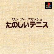 Cover One Two Smash: Tanoshii Tennis