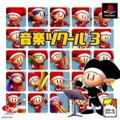 Cover Ongaku Tsukuru 3