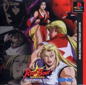 Cover Real Bout Garou Densetsu Special: Dominated Mind