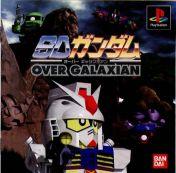 Cover SD Gundam: Over Galaxian
