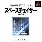 Cover Space Chaser 2000