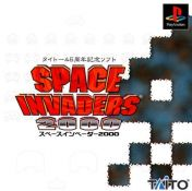 Cover Space Invaders 2000