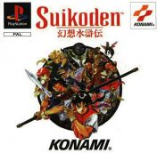 Cover Suikoden