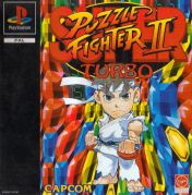 Cover Super Puzzle Fighter II Turbo