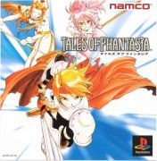 Cover Tales of Phantasia