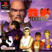 Cover Tekken 2