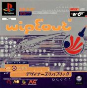 Cover Wipeout