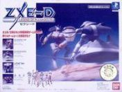 Cover ZXE-D: Legend of Plasmalite