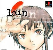 Cover serial experiments lain