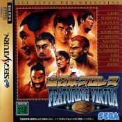 Cover All Japan Pro Wrestling Featuring Virtua