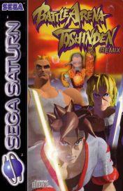Cover Battle Arena Toshinden Remix