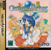 Cover Cleopatra Fortune